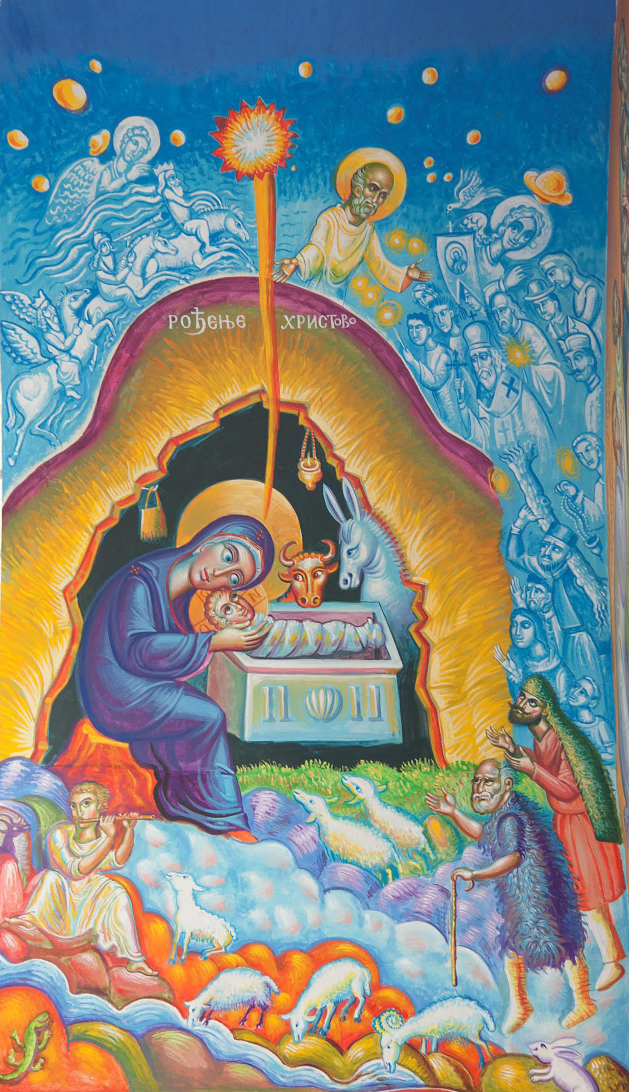 Creating a Synthesis of Iconographical Topics and Liturgical